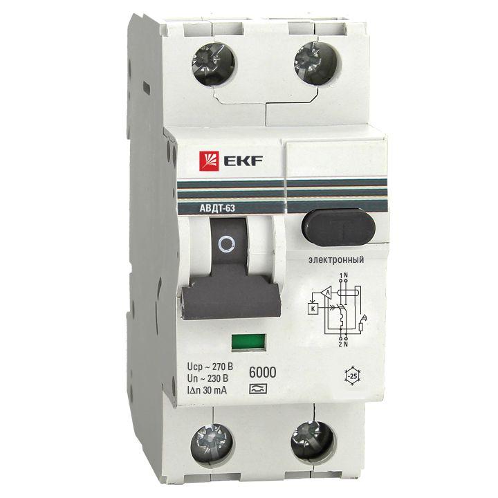 Дифференциальные автоматы (1 модуль) АВДТ