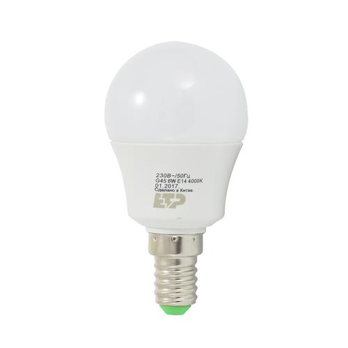 Лампы светодиодные Шар G45